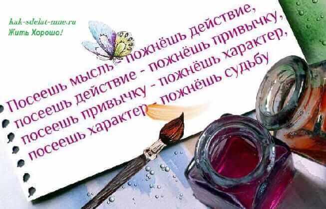 kak-privit-poleznye-privychki