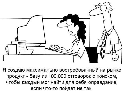 chto-delat-esli-vsyo-ploxo-v-zhizni-i-nichego-ne-poluchaetsya