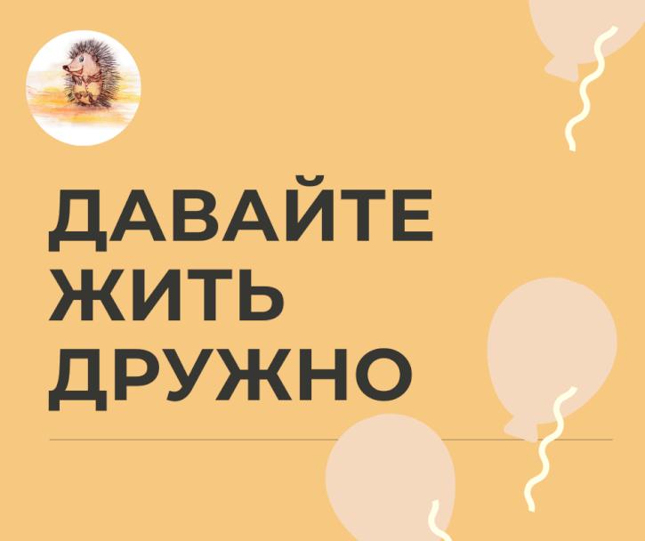 https://biz-person.ru/kak-perestat-dumat-o-ploxom-i-nakruchivat-sebya-sovety-psixologa/