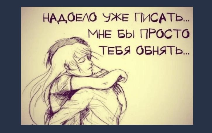 kak-pravilno-obshhatsya-s-muzhchinoj-chtoby-on-vlyubilsya