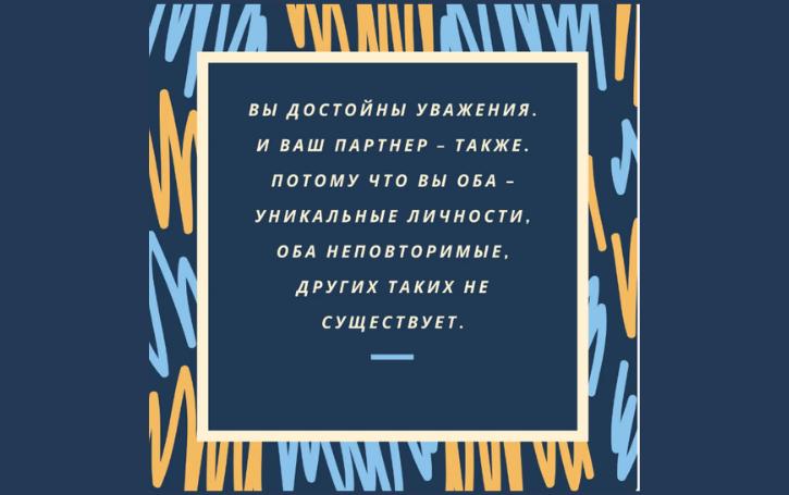 kak-povysit-svoyu-znachimost-dlya-muzhchiny