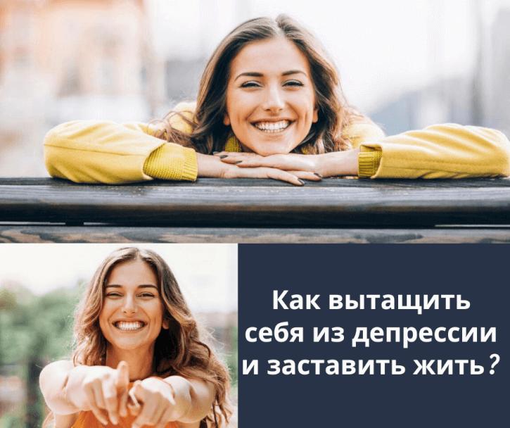 Kak-borotsya-so-strahami-vnutri-sebya-i-perestat-sebya-nakruchivat